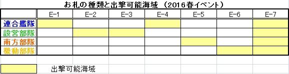 2016harue002b.jpg