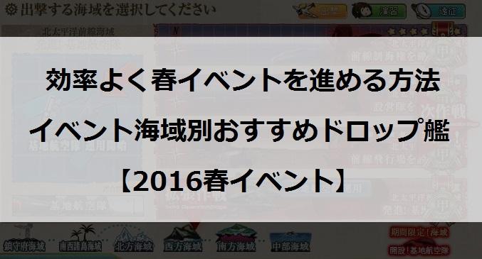 2016harue010a.jpg
