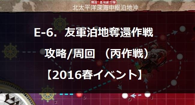2016harue600.jpg