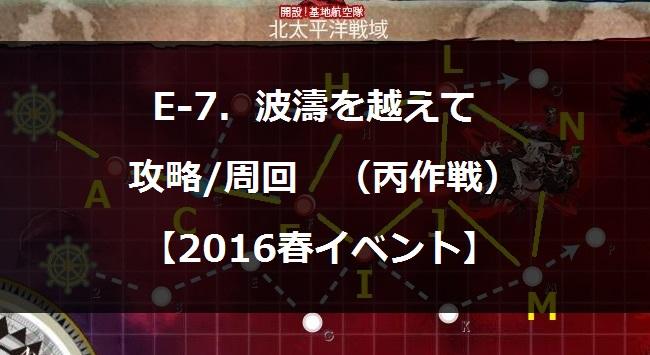2016harue700.jpg