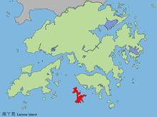 香港 南Y島