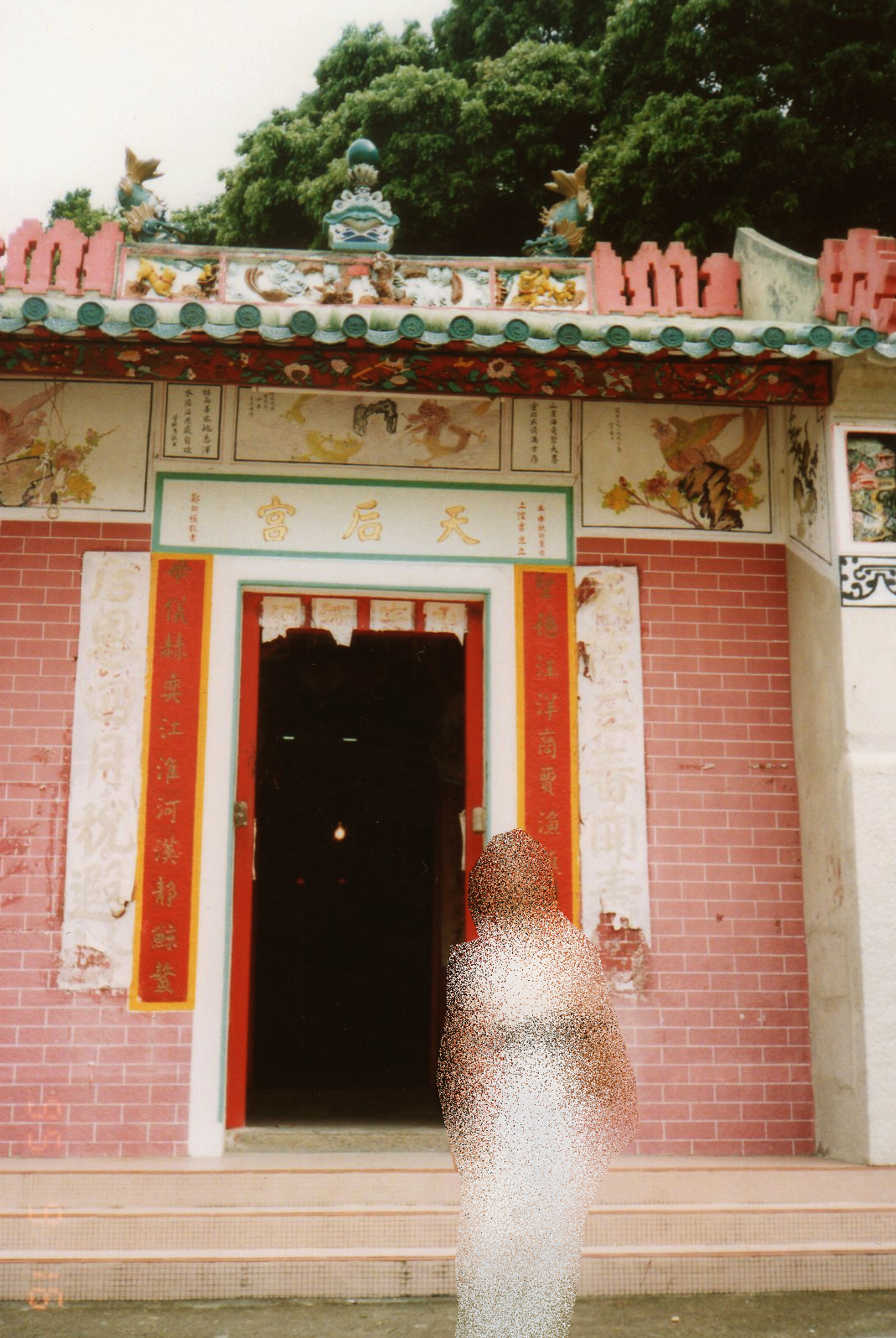 香港 ラマ島(1995年9月)④-1