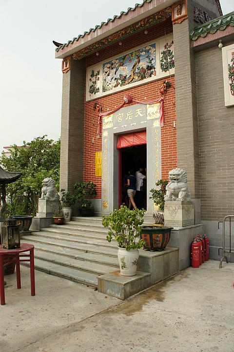 香港 ラマ島 天后廟②