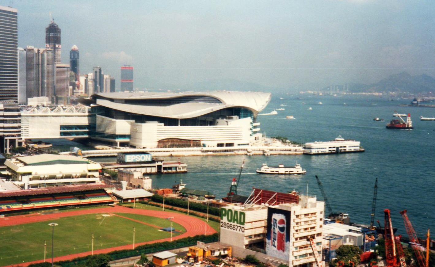 香港 返還(1997年6月28日」)-1
