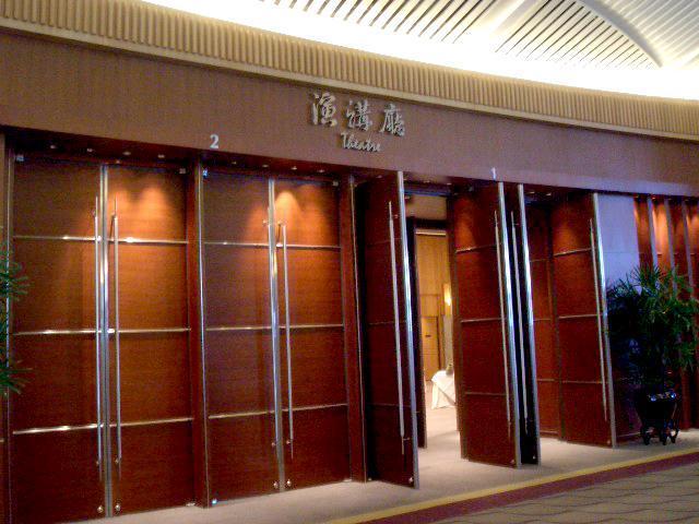 香港 コンベンション&エキディビジョンセンターI