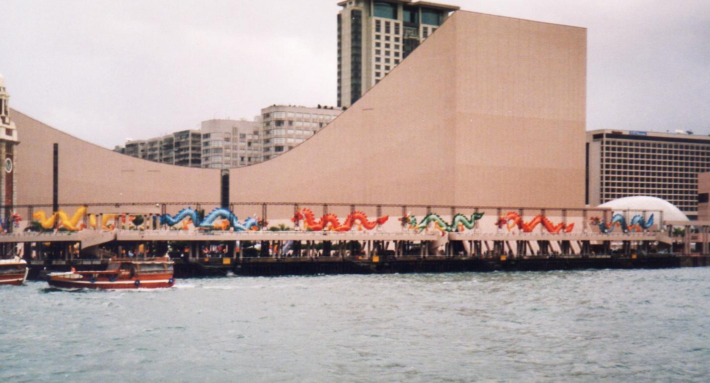 香港 返還(1997年6月28日⑤-1