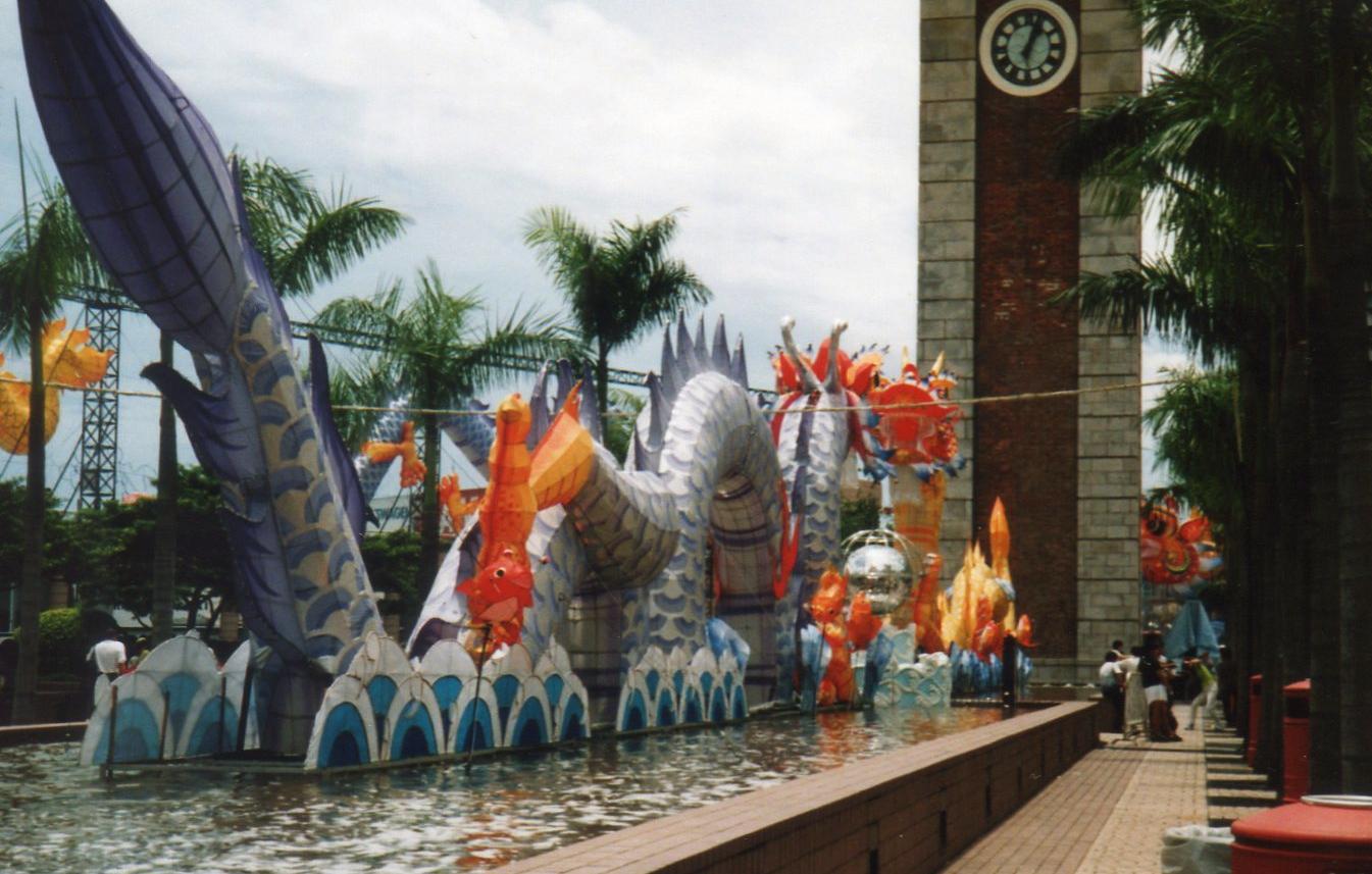 香港 返還(1997年6月28日)⑨-1