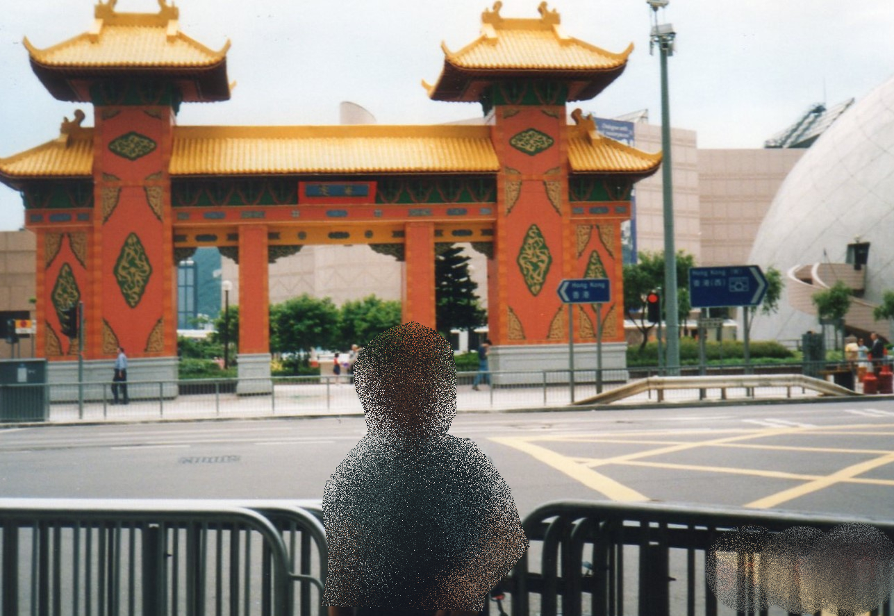 香港 返還(1997年6月28日)⑦ (2)-1
