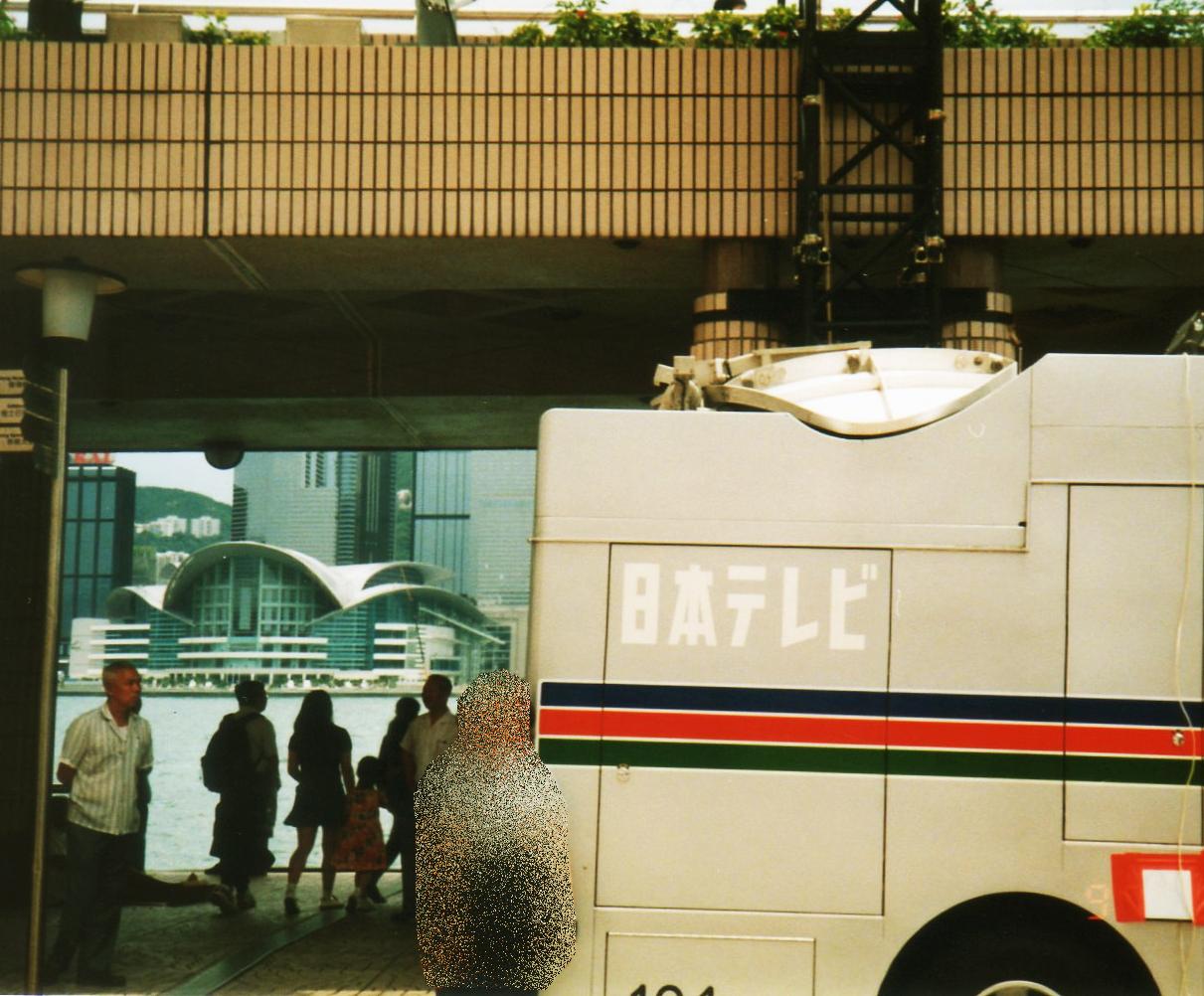 香港 返還(1997年6月28日)⑩-1