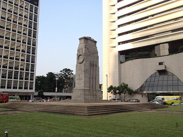 香港セントラル・皇后像広場 和平記念碑