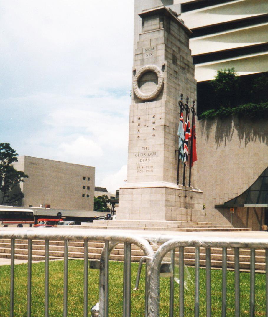 香港 返還 皇后像広場 和平記念碑(1997年6月28日)⑮-1