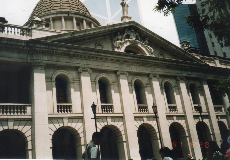 香港返還 立法院(1997年6月28日)