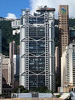 香港上海銀行・香港本店ビル