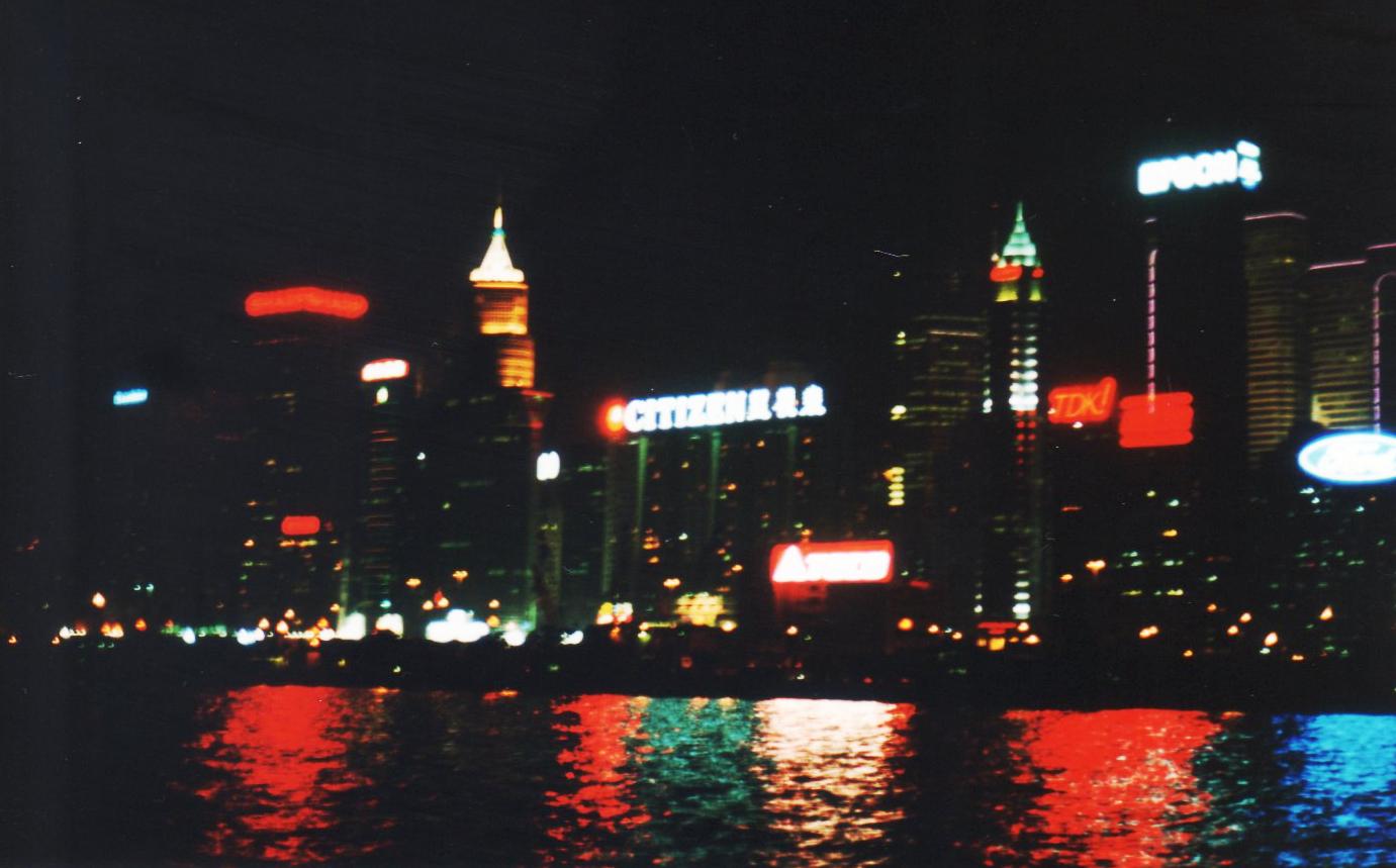 香港 返還(1997年6月26日)③-1
