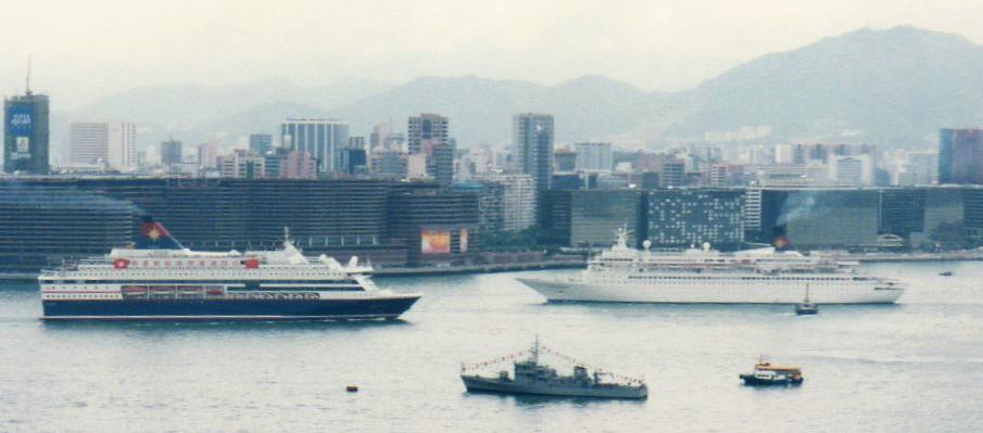 香港 中国返還の日(1997年7月1日))②-1B
