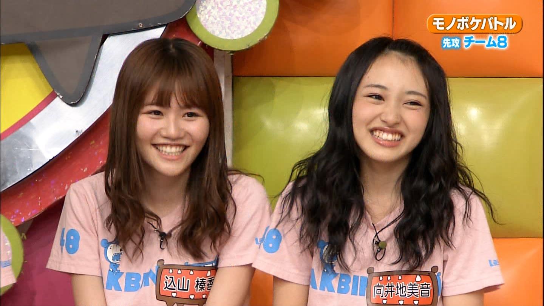 【悲報】髪をアップにしたAKB48向井地美音が落武者wwwww