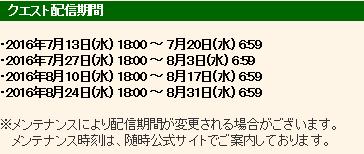 bvfg55gtf8568ff1111.png
