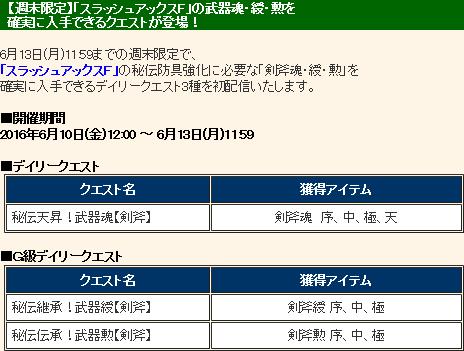 gfg41254gfdcv.png