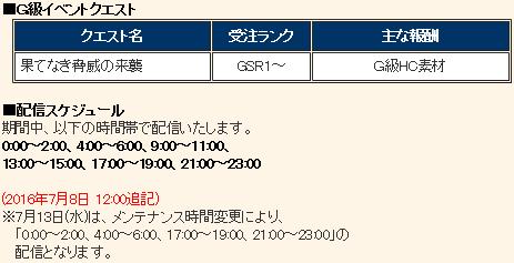 gfghj45ytr45uh1111.png