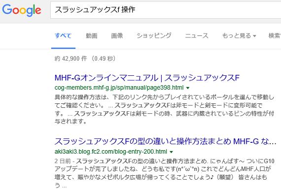 googleSAF.png