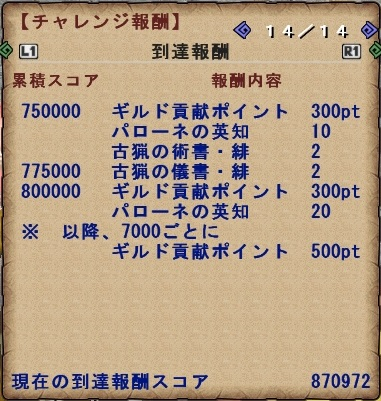 mhf_20160501_220224_600.jpg