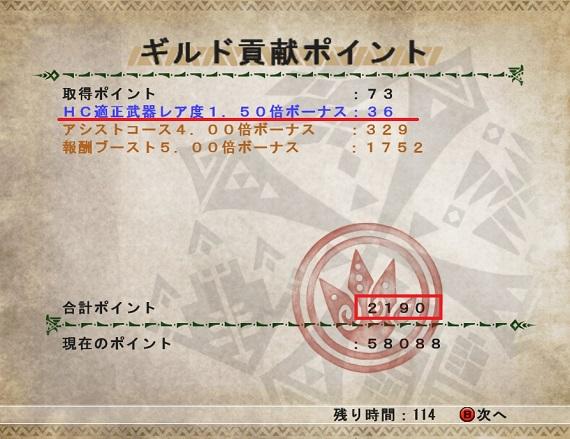 mhf_20160502_165516_503.jpg