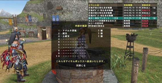 mhf_20160511_170630_168.jpg