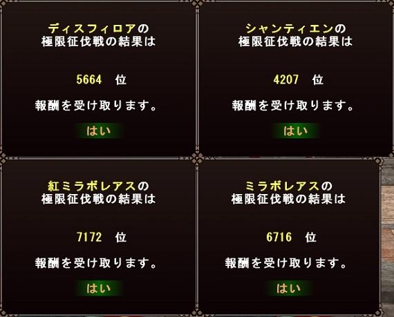 mhf_20160511_173036_453.jpg