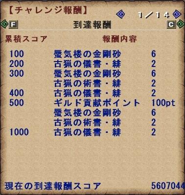 mhf_20160516_000748_535.jpg