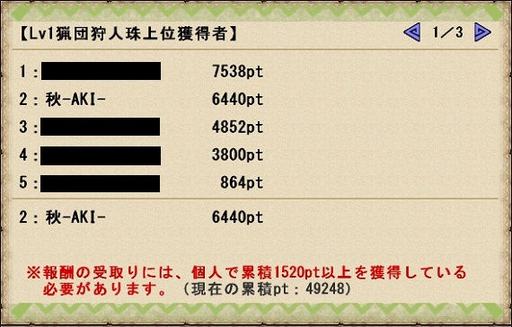 mhf_20160516_001140_178.jpg