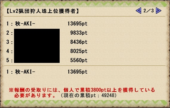 mhf_20160516_001144_148.jpg