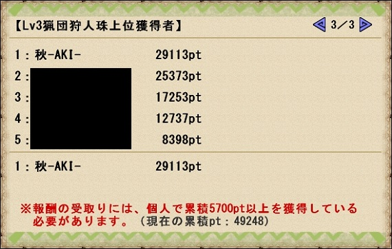 mhf_20160516_001147_265.jpg