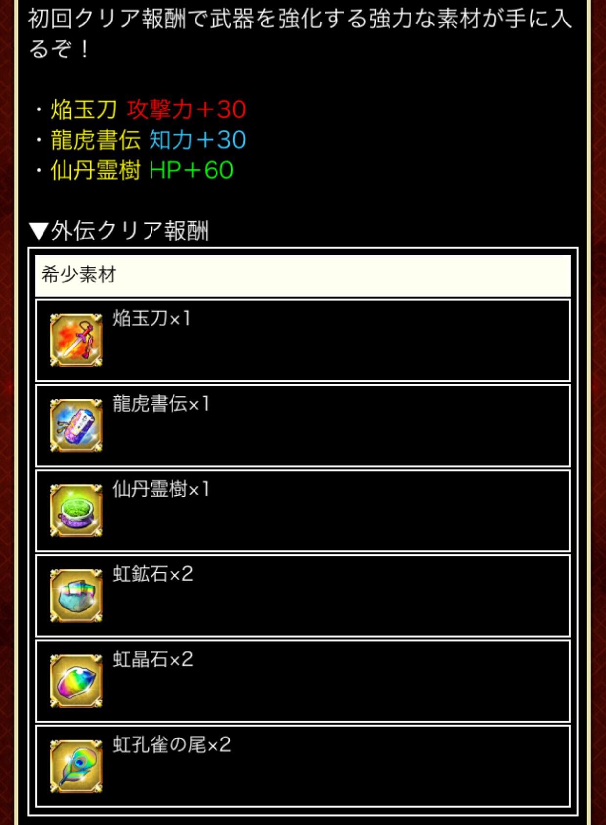 20160413231540a8c.jpg