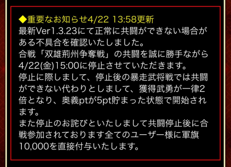 20160424120807f0b.jpg