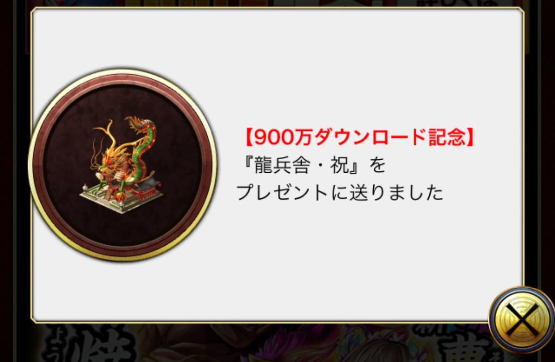 20160609193130c68.jpeg