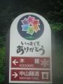 DSCF9320.jpg