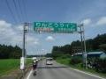 DSCF9749.jpg