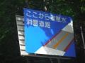 DSCF9814.jpg