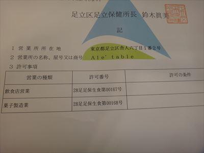 DSC06567_R.jpg