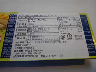 DSC07445_R.jpg