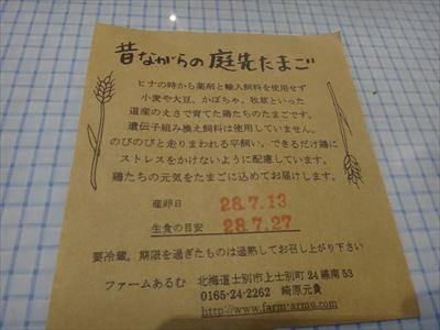 DSC07462_R.jpg