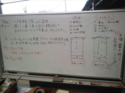 DSC_1072_R.jpg
