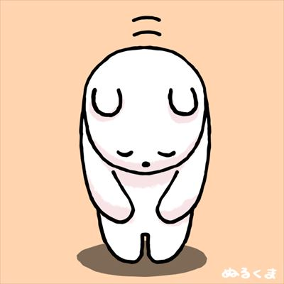 kumapeko-w_R.jpg
