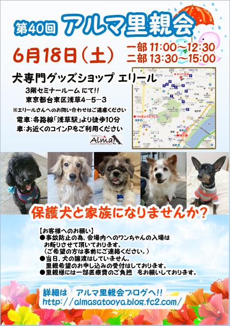 poster_2016052611114464b.jpg