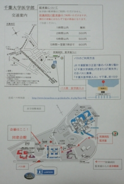 201609講演会地図