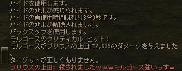 Shot00730.jpg