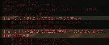 Shot00740.jpg