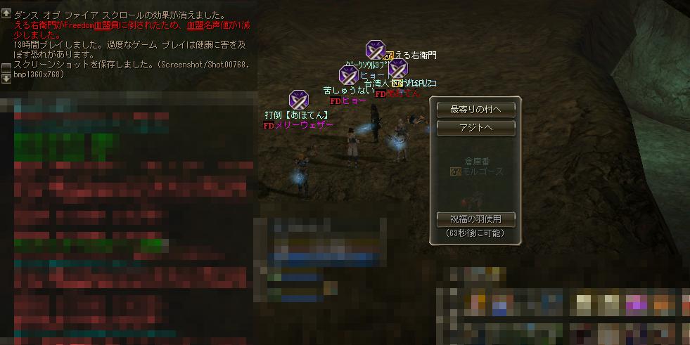 Shot00769.jpg