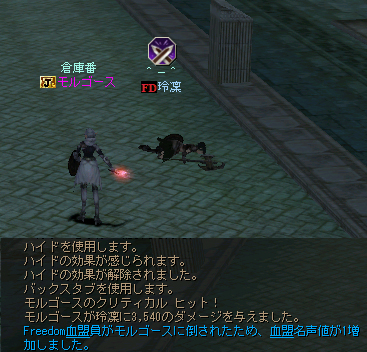 Shot00786.jpg