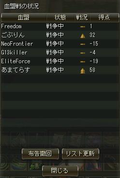 Shot00789.jpg